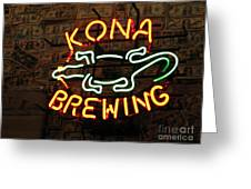 Kona Brewing Company Greeting Card