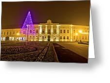 Koprivnica Night Street Christmas Scene Greeting Card