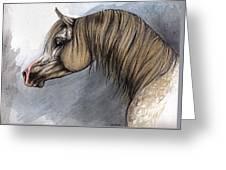 Kordelas Greeting Card