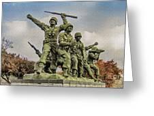 Korean War Veterans Memorial South Korea Greeting Card