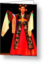 Korean Woman Dancer Greeting Card