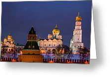 Kremlin Cathedrals At Night - Featured 3 Greeting Card
