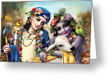 krishna-Balarama Greeting Card