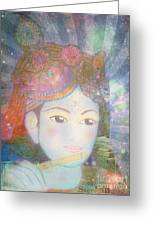 Krishna Consciousness  Greeting Card