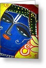 Krishna Folk Art  Greeting Card