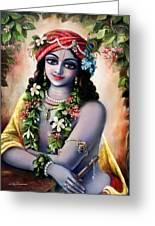 Krishna -forest Boy Greeting Card