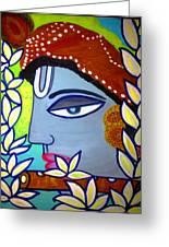 Krishna Playing Flute Greeting Card