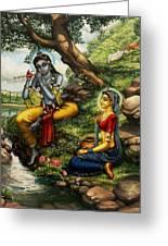 Krishna With Radha Greeting Card by Vrindavan Das