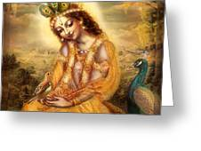 Krishna With The Peacock Detail Greeting Card by Ananda Vdovic
