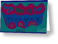 Kshatragnya Greeting Card
