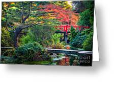 Kubota Gardens In Autumn Greeting Card
