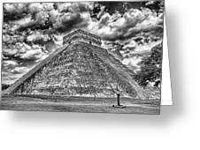Kukulcan Pyramid V2 Greeting Card