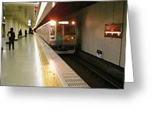 Kyoto By Subway 1 Greeting Card