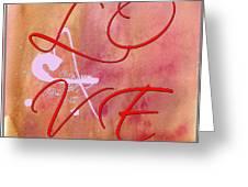L O V E Script With Heart Greeting Card