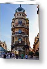 La Adriatica Building, Seville Greeting Card