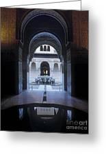 La Alhambra Patio De Los Leones Greeting Card