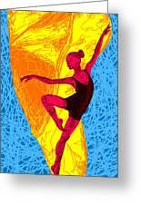 La Ballerina Du Juilliard Greeting Card by Kenal Louis