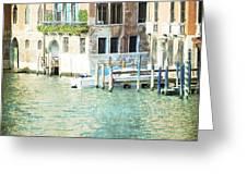 La Canal - Venice Greeting Card