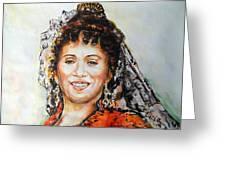 La Carmencita Greeting Card