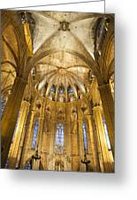 La Catedral Barcelona Cathedral Greeting Card
