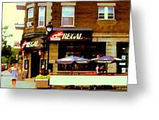 La Chic Regal Taverne Au Coin Rue Centre Et Charlevoix Pointe St Charles Scene De Rue Carole Spandau Greeting Card