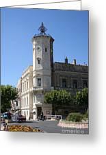 La Ciotat Provence- Alpes- Cote D'azur Greeting Card