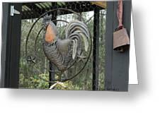 La Decoration Sur La Cage De Poulet Greeting Card