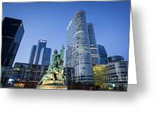 La Defense Memorial Greeting Card