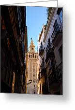 La Giralda - Seville Spain  Greeting Card