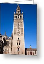 La Giralda Bell Tower In Seville Greeting Card