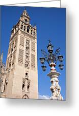 La Giralda Cathedral Tower In Seville Greeting Card