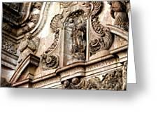 La Iglesia De La Compania  Quito Ecuador Greeting Card