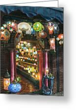 La Lamparareia En La Noche Albacin Granada Greeting Card by Richard Harpum