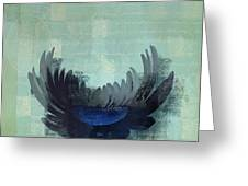 La Marguerite - 046143067-c02g Greeting Card
