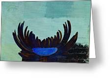 La Marguerite - 140182085-c2bt1a Greeting Card