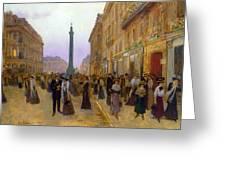 La Rue De La Paix Greeting Card