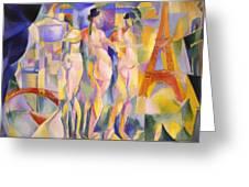 La Ville De Paris Greeting Card