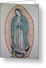 La Virgen De Guadalupe Greeting Card