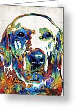 Labrador Retriever Art - Play With Me - By Sharon Cummings Greeting Card