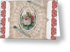Lace And Roses Greeting Card