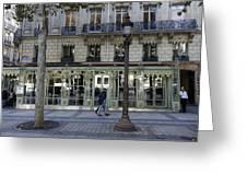 Laduree On The Champs De Elysees In Paris France  Greeting Card