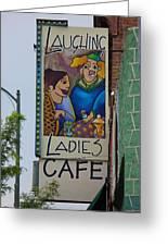 Ladies Cafe Greeting Card