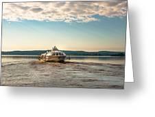 Ladoga Lake Transfer Greeting Card