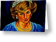 Lady Diana Portrait Greeting Card