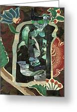 Lady In The Green Mirror Greeting Card