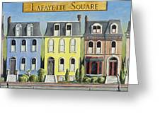 Lafayette Square Greeting Card