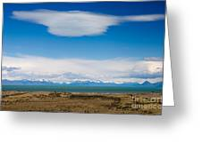 Lago Argentino In Patagonia  Greeting Card