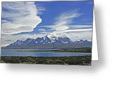 Lago Sarmiento And The Paine Massif Greeting Card