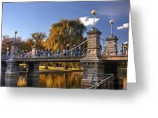 Lagoon Bridge In Autumn Greeting Card by Joann Vitali