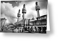 Lagos Central Mosque Greeting Card